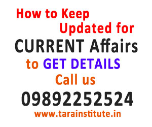 How to Keep Updated for Current Affairs