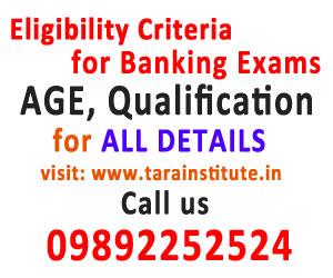 Eligibility Criteria for Banking Exams