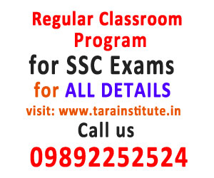Regular Classroom Program for SSC Exams