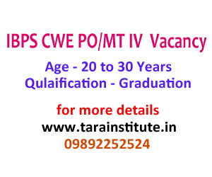 IBPS CWE PO/MT IV Vacancy