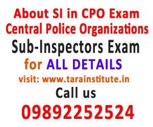 SI in CPO Exam