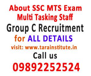 SSC MTS Multi Tasking Staff