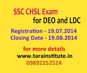 CHSL Exam 2014 Notification for DEO & LDC Posts