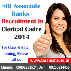 SBI Associate Banks Recruitment in Clerical Cadre 2014
