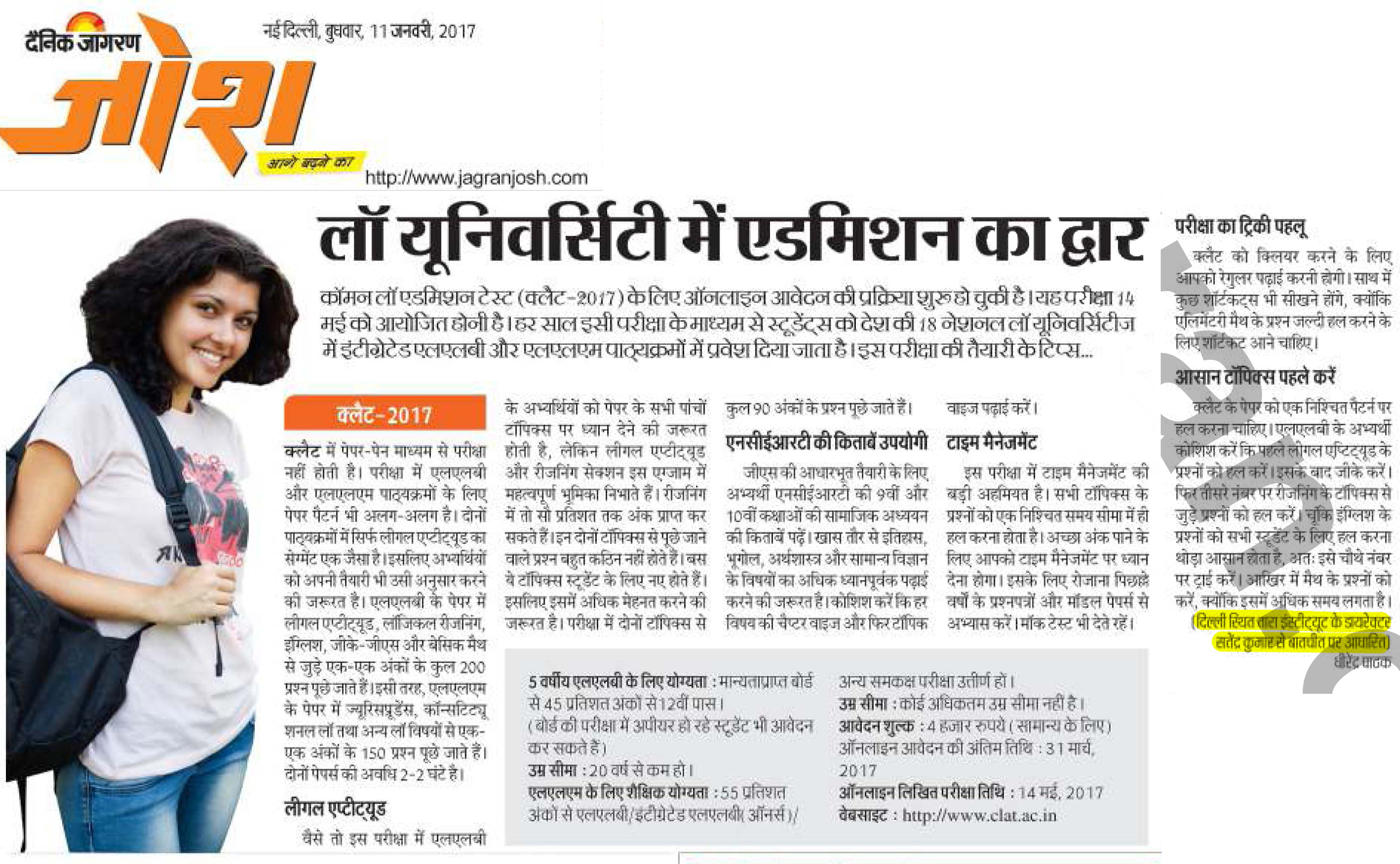 DJ-11DELDEL-MR-Pg14