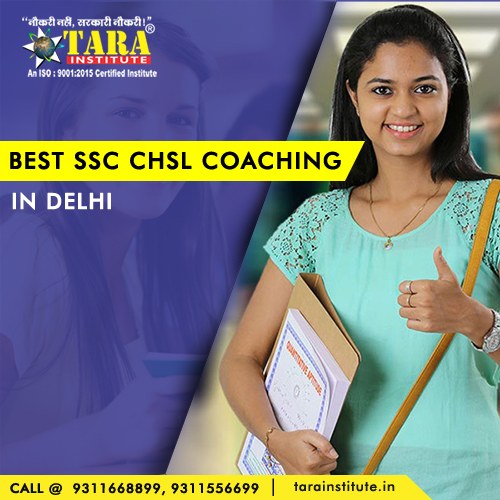 CHSL Exam 2015 Notification for DEO & LDC Posts