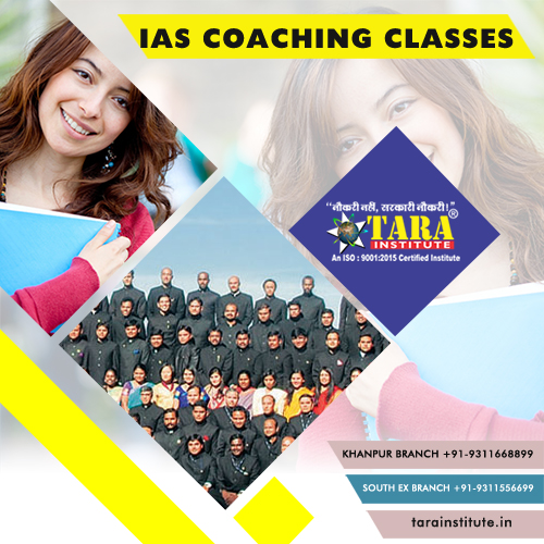 IAS-COACHING-CLASSES-IN-MUMBAI