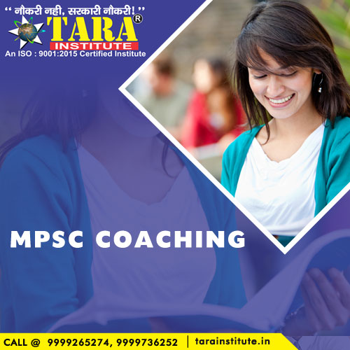 MPSC-COACHING-CLASSES-IN-MUMBAI