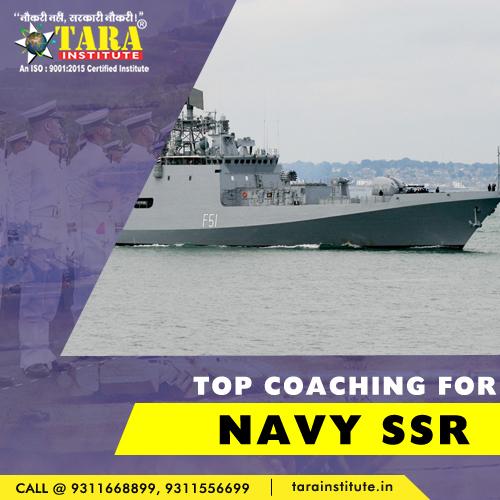 Navy-ssr